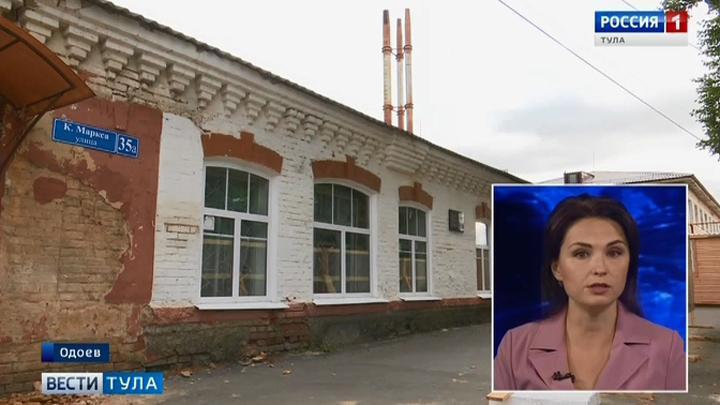 В Одоеве ремонтируют музей