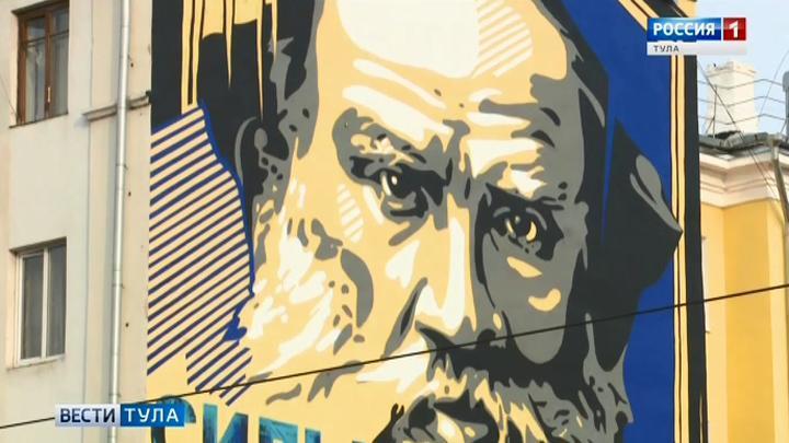 Под пристальным взглядом Льва Толстого оказались жители тульского Заречья
