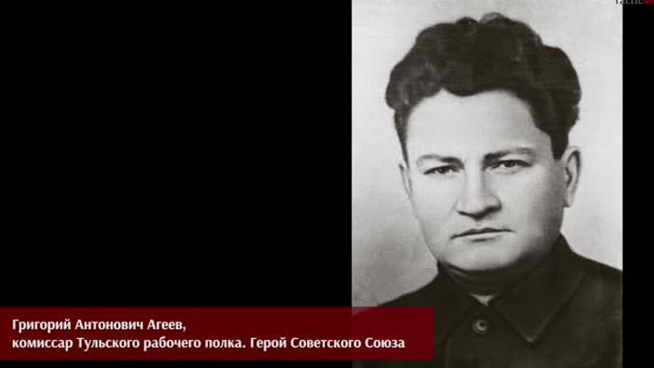 В Туле открыли мемориал памяти комиссара Григория Агеева