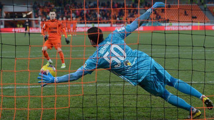 Тульский «Арсенал» завершил выступление в Кубке России