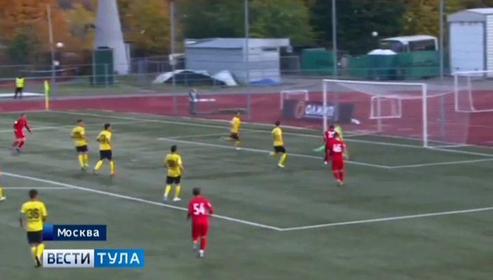 Новомосковский «Химик-Арсенал» с крупным счётом выиграл у столичной команды «Строгино»