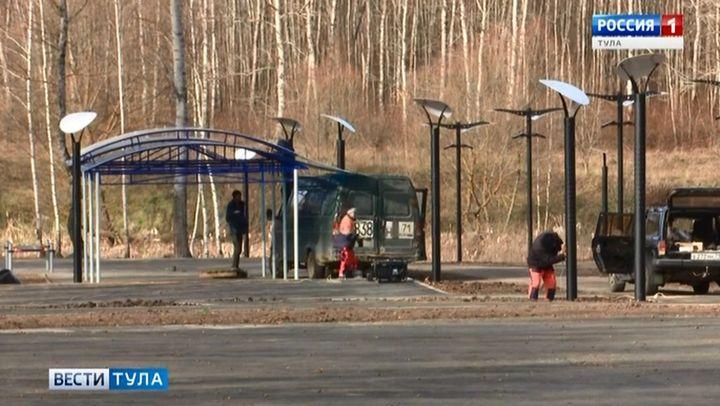 В посёлке Арсеньево появился парк отдыха