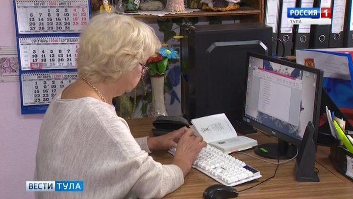В Туле продолжают обучать пожилых людей работать на компьютере