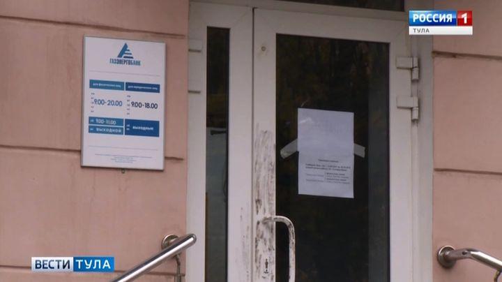 В Туле злоумышленники проникли в банк