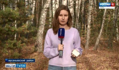 Вести Тула. Эфир от 15.10.2019 (20.45)