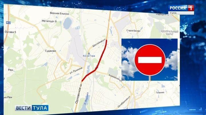 Карстовый провал стал причиной закрытия Щёкинского шоссе
