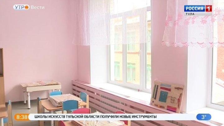В Туле завершается ремонт детского сада на улице Демонстрации
