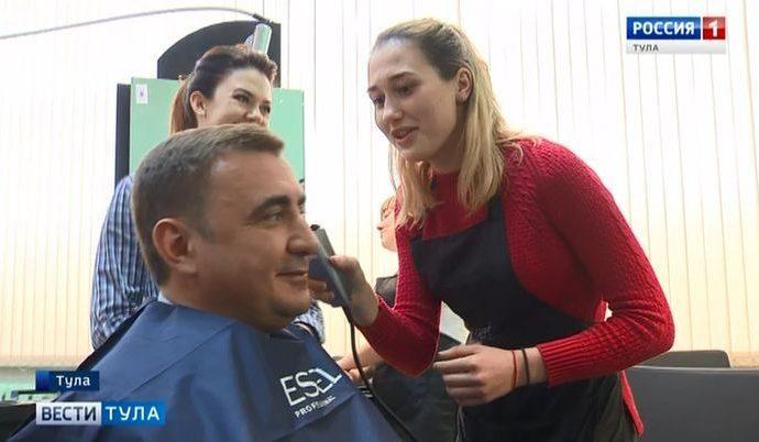 Алексей Дюмин устроил экзамен студентке-парикмахеру из Богородицка