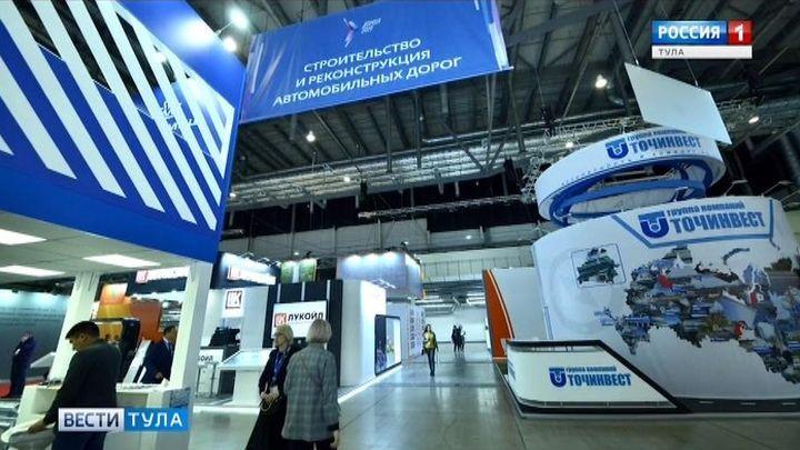 Тульская делегация дорожников отправилась на выставку в Екатеринбург