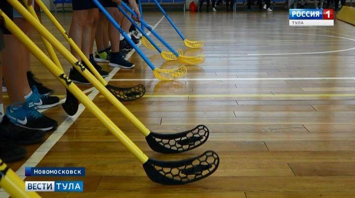 Новомосковские школы получили инвентарь для занятий флорболом