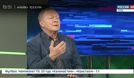 Россия 24 Тула. Эфир от 15.10.2019