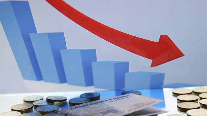 Эксперты заметили снижение инфляции в ЦФО