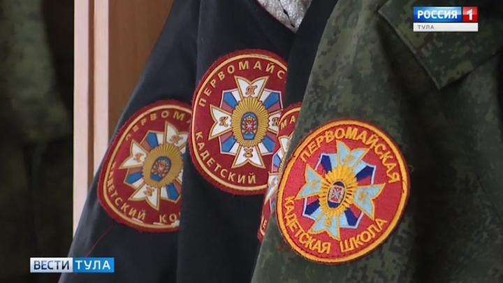 Первомайских кадетов заразили работники пищеблока