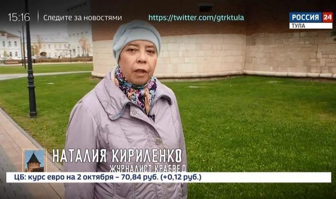 Вокруг кремля. Выпуск 01.10.2019