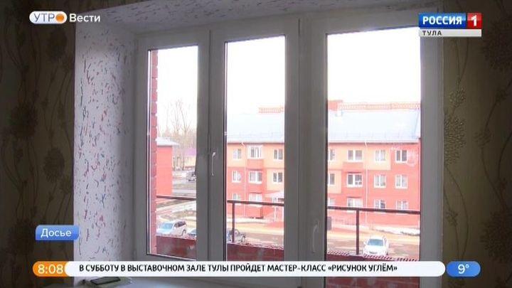 Более пятисот сирот Тульской области получили квартиры в этом году