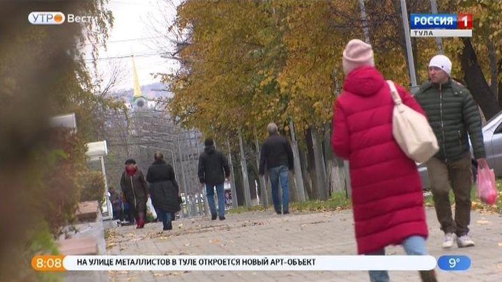В Тульской области готовятся к всероссийской переписи населения