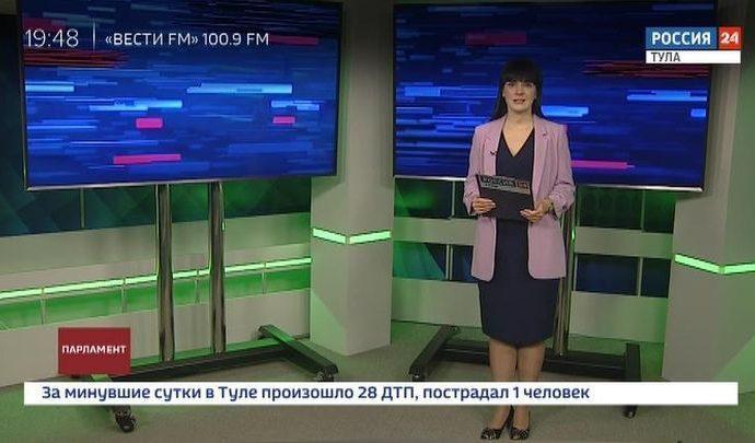 Парламент. Выпуск 02.10.2019