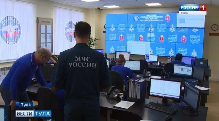 Тульские спасатели предложили группам туристов регистрацию онлайн