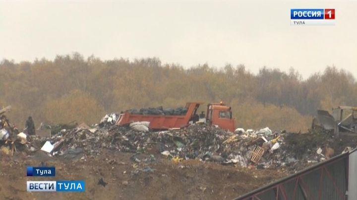 На мусорном полигоне в Тульской области выявлены нарушения