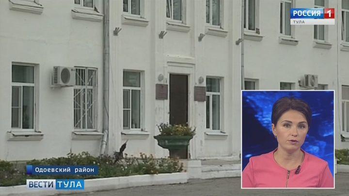 Одоевский чиновник получил шесть лет колонии за взятку