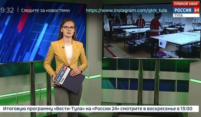 Россия 24 Тула. Эфир от 29.10.2019