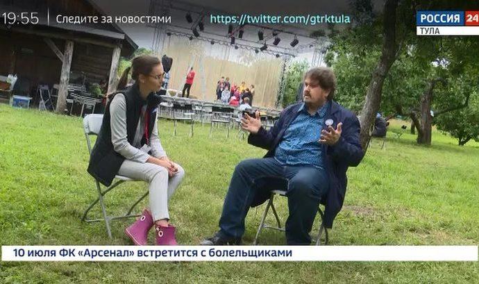 Специальный репортаж: Фестиваль «Толстой». 09.07.2019