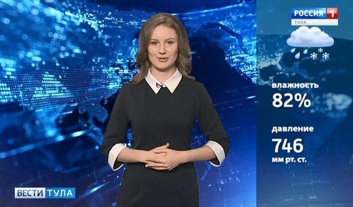 Вести Тула. Эфир от 29.10.2019 (20.45)
