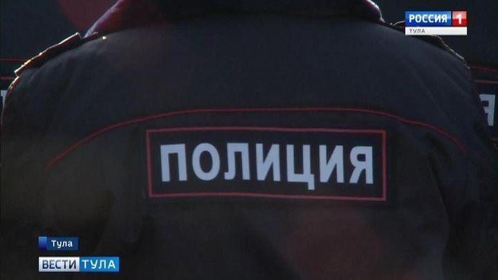 Полицейские поблагодарили неравнодушных туляков