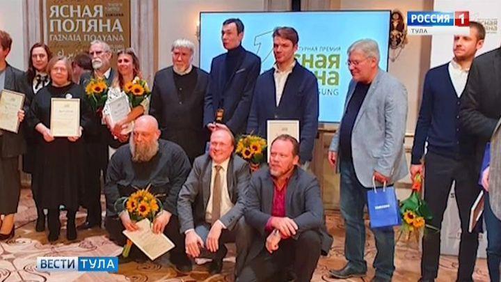 Объявлены лауреаты литературной премии «Ясная Поляна»