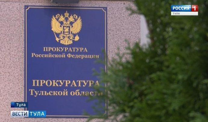 В Туле в отношении 19-летней «закладчицы» утверждено обвинительное заключение