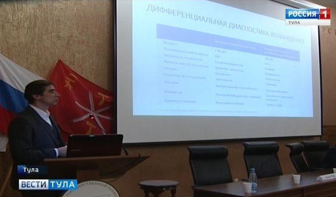 Специалисты обсудили в Туле важнейшие вопросы психического здоровья россиян