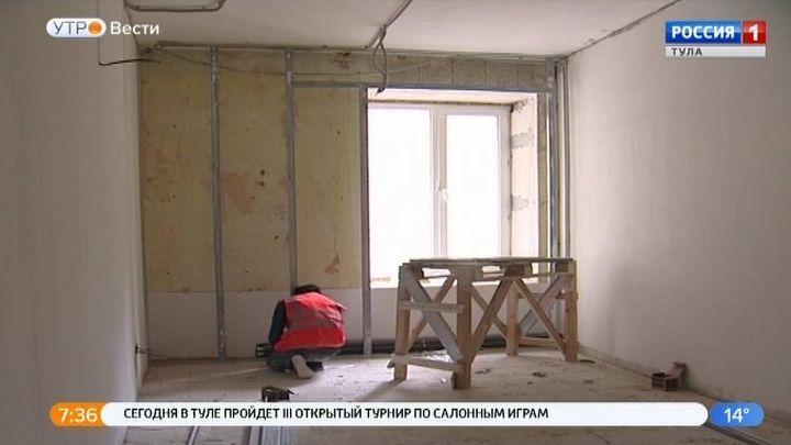 На базе Красивского психоневрологического интерната построят дом для пожилых
