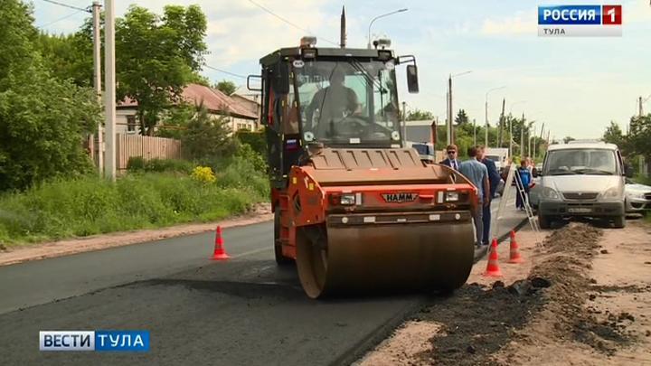 Нацпроект «Безопасные и качественные автомобильные дороги» в Туле выполнен на 99%