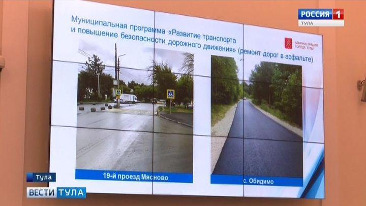 Ремонт дорог в Туле завершится до первого ноября