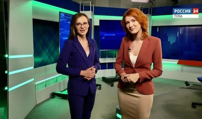 Россия 24 Тула. Эфир от 28.10.2019