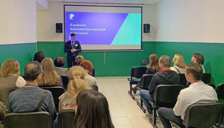 «Ростелеком» представил Единую биометрическую систему на дне открытых дверей Банка России в Туле