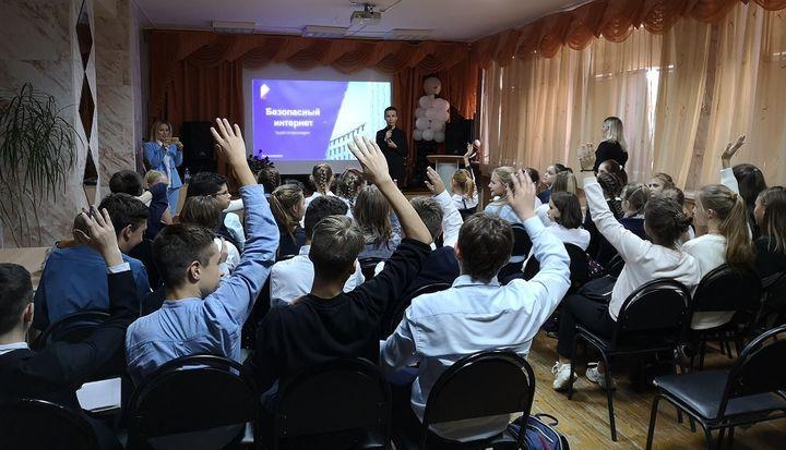 «Ростелеком» открыл для тульских школьников осеннюю сессию уроков «Безопасного интернета»