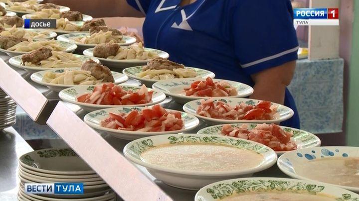 Тульский Роспотребнадзор нашёл нарушения в работе школьных пищеблоков
