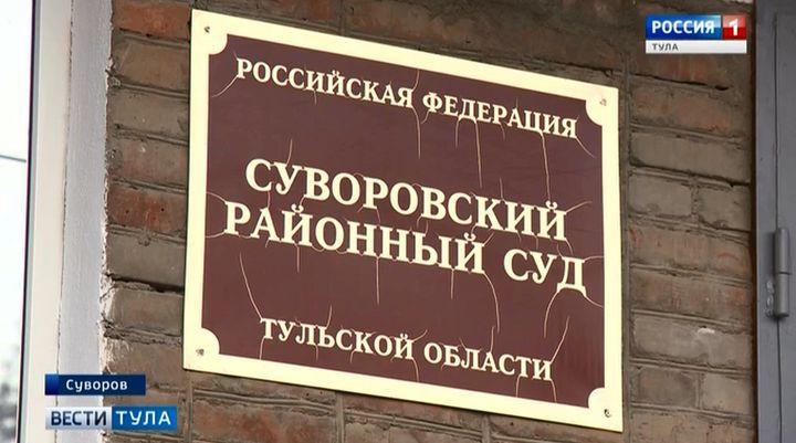 В Суворове стражи порядка подбрасывали жителям наркотики