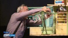 Брестские кукловоды привезли тулякам спектакль «Мой папа - птиц»