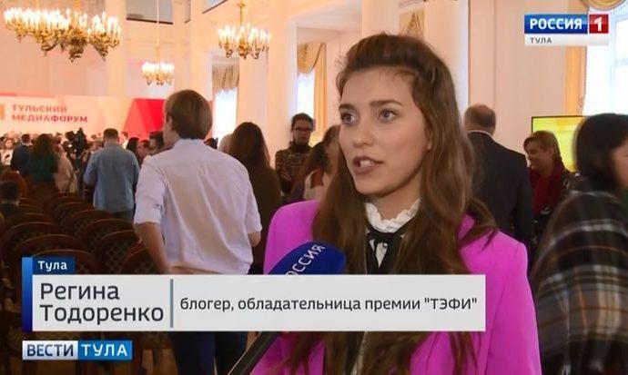 Вести Тула. Эфир от 22.10.2019 (20.45)