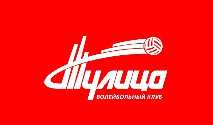 Волейболистки «Тулицы» в Волгодонске обыграли клуб «Импульс»