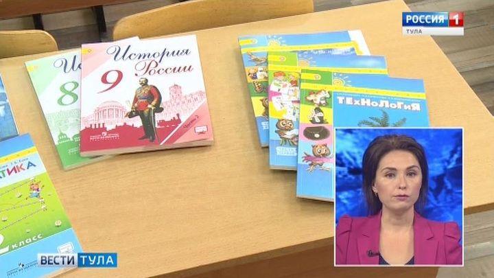 Тульским муниципалитетам выделят деньги на игрушки и учебники