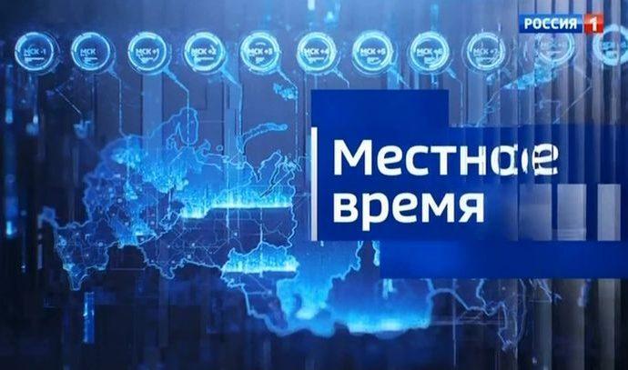 Вести Тула. Эфир от 18.10.2019 (20.45)