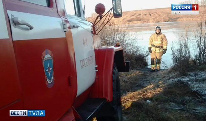 В Одоевском районе двое мужчин провалились под лёд