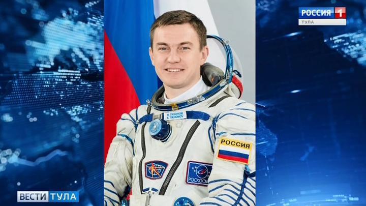 В Тульской области на одного космонавта станет больше
