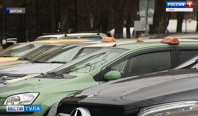 Полицейские назвали самые распространенные нарушения тульских таксистов
