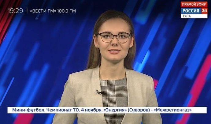 Россия 24 Тула. Эфир от 01.11.2019