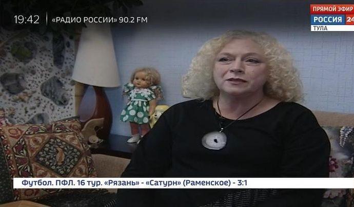 Россия 24 Тула. Эфир от 06.11.2019