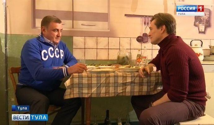 Вести Тула. Эфир от 06.11.2019 (20.45)